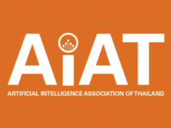AIAT On Press: AI จะทำให้แรงงานคนตกงานหรือไม่อย่างไร