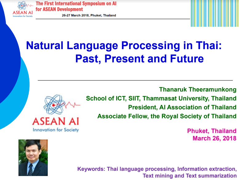 Natural Language Processing in Thai: Past, Present and Future